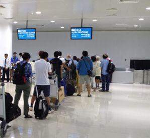Luang Prabang aeroport